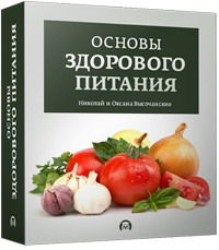 http://info-dvd.ru/bbm/images/komis_table/foodfree-preview.png