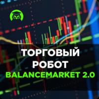 BalanceMarket 2.0